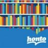 honto-icon