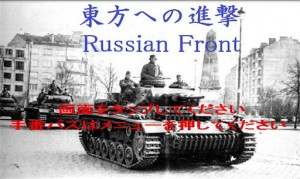 RussianFront