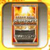 大人気ソーシャルゲーム「プロ野球ドリームナイン」で必ずスーパースターカードがもらえる史上最大級のイベント開催中