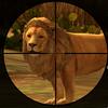 DEER HUNTER 2014攻略 百獣の王ライオンも登場! 地域2 「北アフリカ」攻略