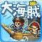 カイロソフト、海賊冒険シミュレーションRPG『大海賊クエスト島』をGooglePlayにて配信を開始!