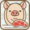 【今日プレイしたゲーム】一見グロいのにかわいい!ギャップが魅力の豚肉アクション!『かいたい場』