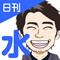 ニンテンドーeShop【チャリ走DX2 ギャラクシー】とうとう発売日がやってきた!