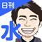 【速報】現在ランキング2位。ニンテンドー3DS用ソフト「チャリ走DX2 ギャラクシー」