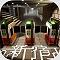 【今日プレイしたゲーム】誰もが一度は迷う新宿駅をダンジョンゲームに!センスが光る『新宿ダンジョン』