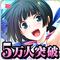 icon_maji