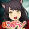 icon_youkai