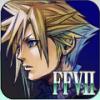 FF7_gbike_icon