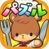 chefbearpuzzle-icon