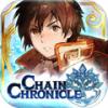 icon_chen