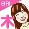 アプリゲットの名レビュワー・高野さんがNHK『MUSIC JAPAN』に登場!