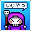 【PR】オススメゲームランキング(12月24日更新)