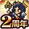 emperorssaga_icon