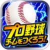 プロ野球チームをつくろう!_icon
