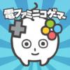 icn_app_1024