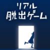スクリーンショット 2016-03-23 13.48.08