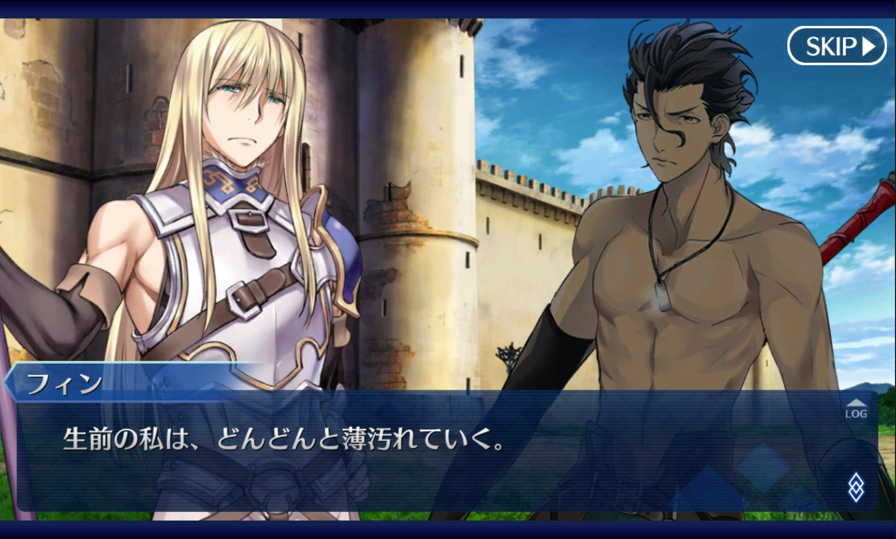 【Fate/Grand Order・逸話紹介】不幸ランサー(主に女難な)ディル ...