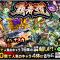 モンスト×覇者道イベントイメージ01